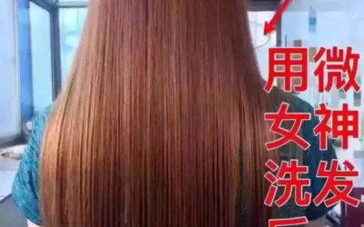 Top Team Hair Care Treatment